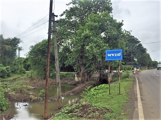 Road to Azrai village