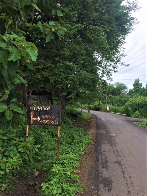 Sign on road to Torangam